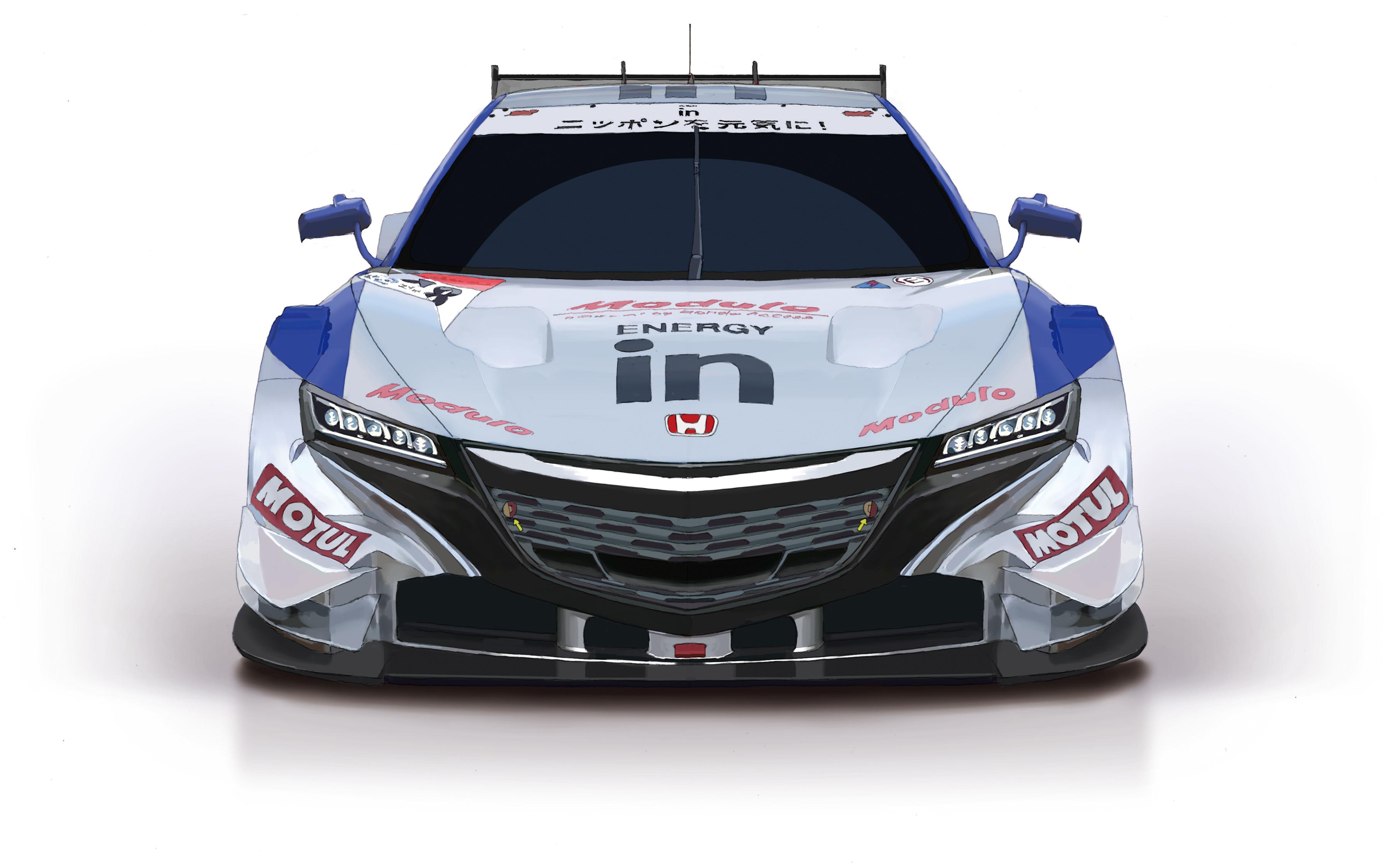 Honda Nsx Concept Gt M M Illustrations