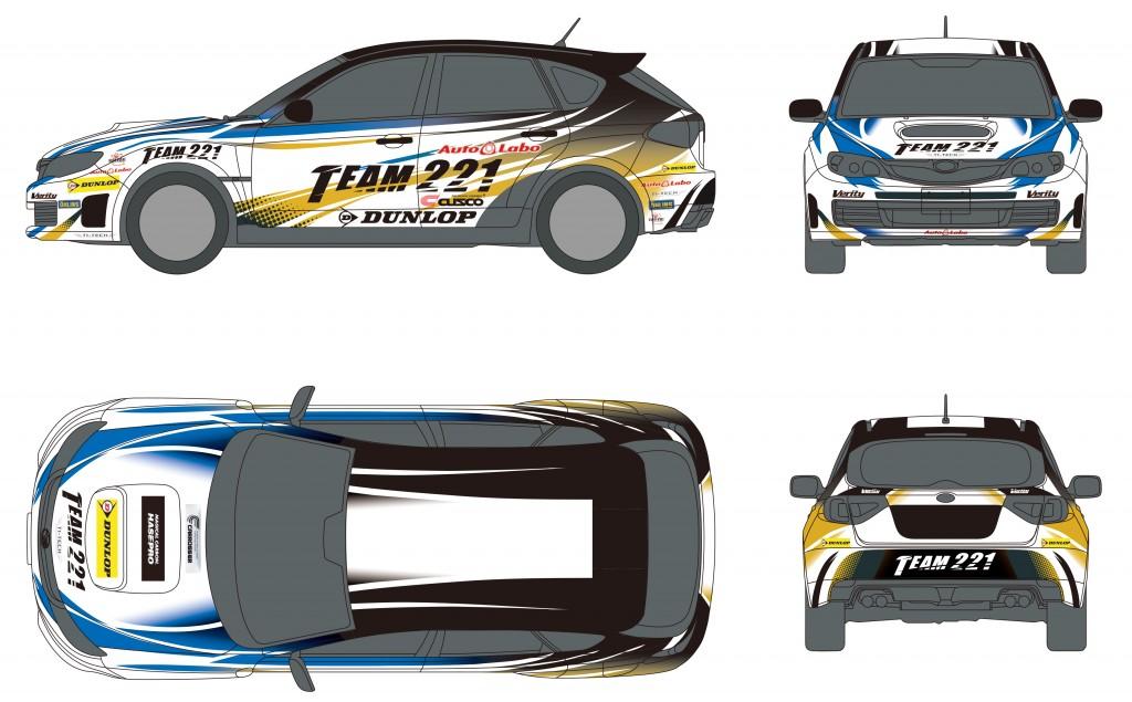 Subaru Impreza WRX STi (2008)_S
